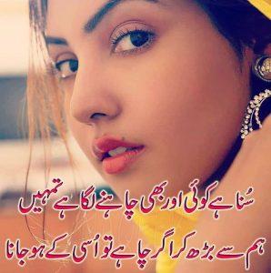 short bewafa shayari status  breakup whatsapp status for